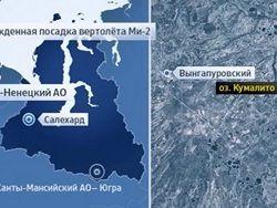 Крушение Ми-2: погиб начальник «Газпромнефть-Ноябрьскнефтегаза»