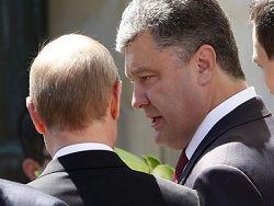 РФ и Украина договорились о поставках ядерного топлива