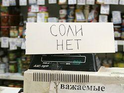 В России зафиксировали дефицит пищевой соли