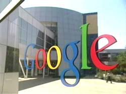 Парламент ЕС принял решение о расформировании Google