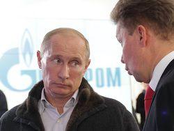 Турция попросила «Газпром» увеличить поставки газа через Украину