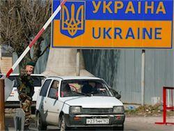 Власти Украины ограничили въезд в страну 14 артистам из России
