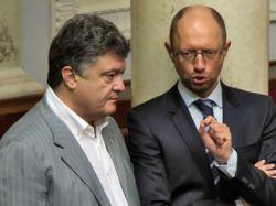 На измене: Порошенко и Яценюк