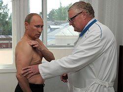 Во сколько бюджету Москвы обходится лечение чиновников