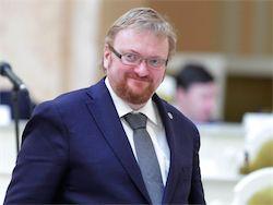 Милонов объяснил, почему ЗАГСам необходим дресс-код