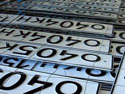 Дилерам разрешат выдавать автомобильные номера