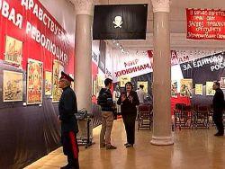 Выставка, посвященная Гражданской войне, открылась в Москве