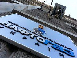 «Газпром» подтвердил получение 1,45 миллиарда долларов от Украины