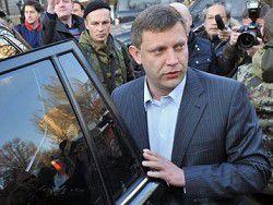 Захарченко подписал первые указы на посту главы ДНР