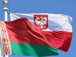 Польско-Белорусский экономический форум открылся в Варшаве