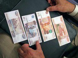 Число регионов РФ с дефицитом бюджета увеличилось до 77