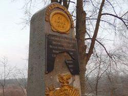 В Беларуси осквернён памятник герою Отечественной войны