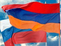 В Госдуму внесен договор о присоединении Армении к ЕАЭС