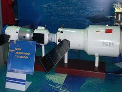 Китай сообщил о планах создания сверхтяжелой ракеты-носителя