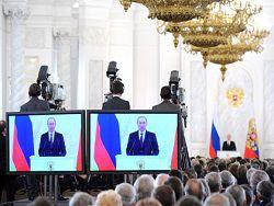 Путин начал обращение к Федеральному Собранию