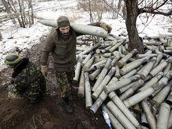 Украинские военные объявили о прекращении огня